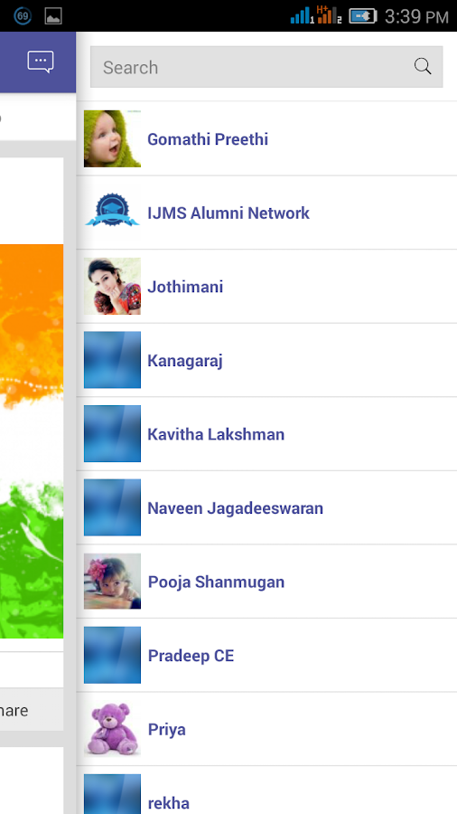 IJMS Alumni Network- screenshot