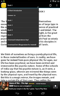 The Yoga Sutra of Patanjali- screenshot thumbnail