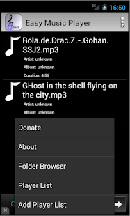Easy Music Player- screenshot thumbnail