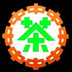 Gong Fu Tea Timer icon