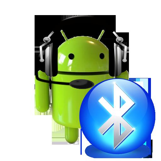 Headset Answer Pro LOGO-APP點子