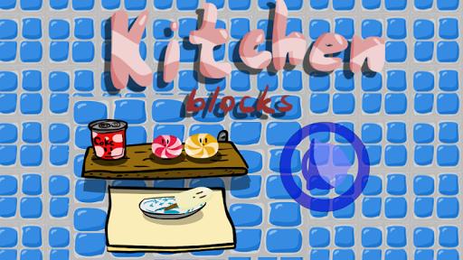 【免費解謎App】Kitchen blocks-APP點子