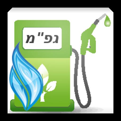LPG Israel