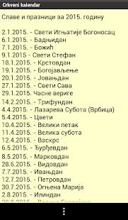 Pravoslavni crkveni kalendar - screenshot thumbnail