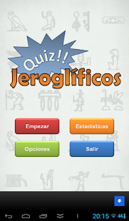Quiz!! Jeroglificos - screenshot thumbnail