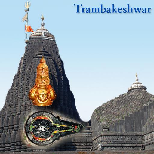 【免費社交App】Trambakeshwar-APP點子