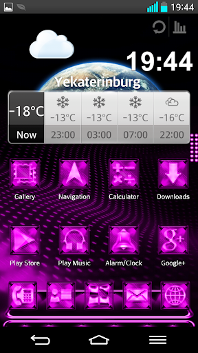 Next Launcher Theme LightingP