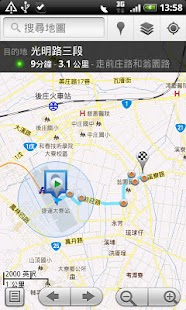 TAIWAN 好屋多- screenshot thumbnail
