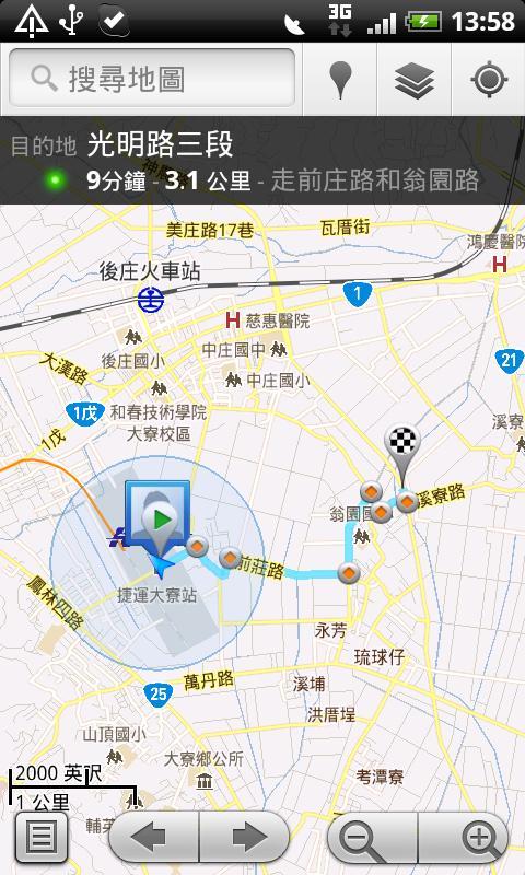 TAIWAN 好屋多- screenshot