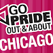 GoPride Chicago: Out and About