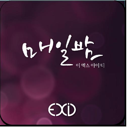 벨소리 : 매일밤 [EXID] LOGO-APP點子