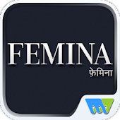 Femina Hindi
