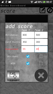 Biriba Scoreboard (Mpirimpa) - screenshot thumbnail