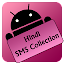 Hindi SMS Collection 1.0.16 APK for Android