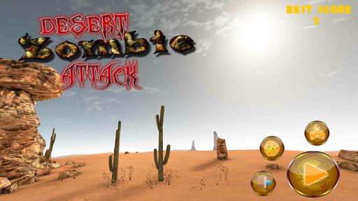 沙漠殭屍攻擊