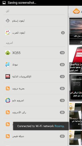 TechnoApp