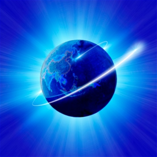 HEALING ENERGY TRANSMISSIONS LOGO-APP點子