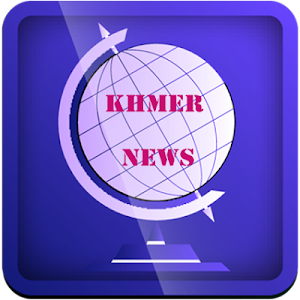 Khmer Hot News screenshot 0