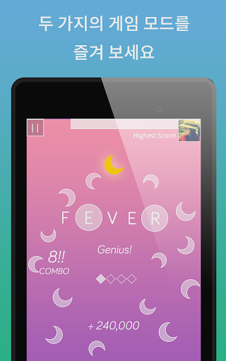 Star Words (英語の単語クイズ) - Free 玩教育App免費 玩APPs
