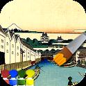 Coloring adult (Fugaku 01-12) icon