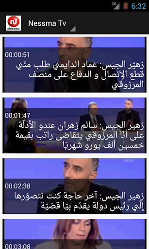 Nessma Tv Tunisie