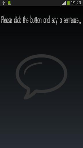 【免費娛樂App】测谎器-APP點子