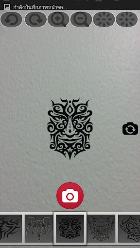 Tattoo Tribal Camera
