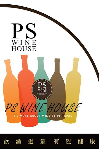 PS WINE HOUSE