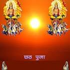 chhath puja Bihar  UP India icon