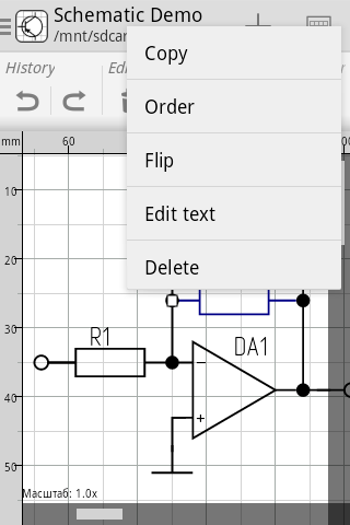 Schematic Demo- screenshot