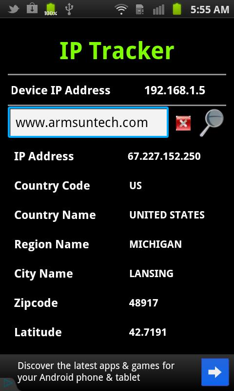 IP Tracker - screenshot