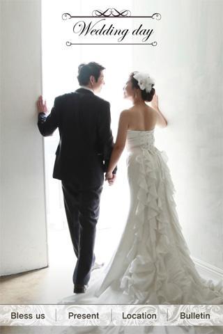 김영담 김지숙 결혼합니다