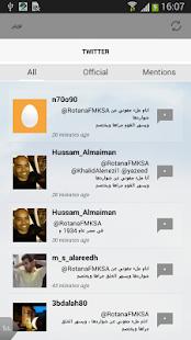 【免費音樂App】Rotana FM-APP點子