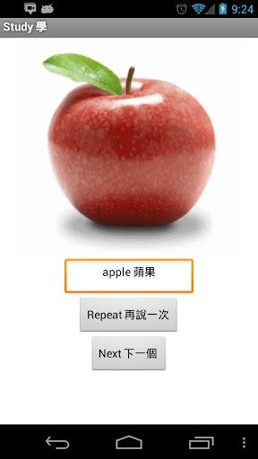 水果英語 Fruit English