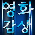 최신영화 웹하드 실시간감상 드라마,동영상,애니,교육어학 icon