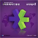 이트레이드증권 MP트래블러Ⅱ logo