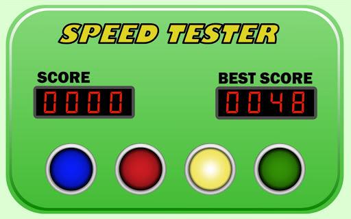 スピードと反応テスター。