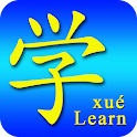 Learn Chinese Fast n Easy