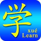 Learn Chinese Fast n Easy icon