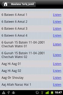 Maulana Tariq Jameel Bayaans- screenshot thumbnail