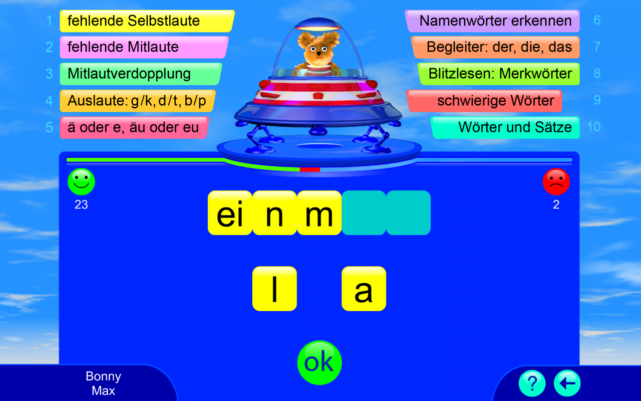 Writing German Words- screenshot