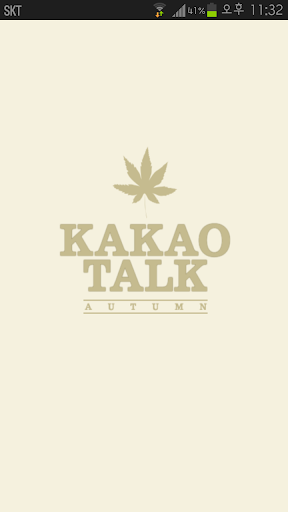 KakaoTalk主題,米色秋天简单主題