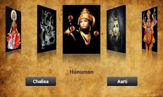 Screenshot of Aarti