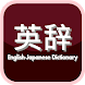 English dictionary ん