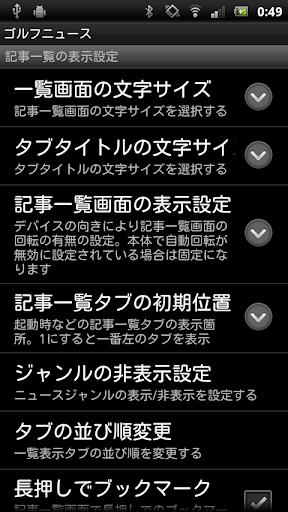 運動必備免費app推薦|ゴルフニュース線上免付費app下載|3C達人阿輝的APP