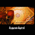 أدعية شهر رمضان icon