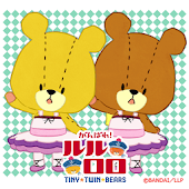 TINY TWIN BEARS touch LWP