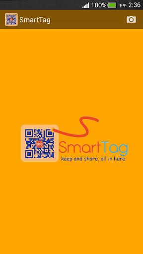 SmartTag 智標籤
