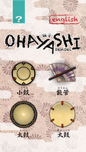Ohayashi Sensei Pocket for PC