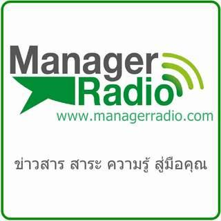 Manager radio Pro